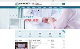 盐源县人民医院-新万博manbetx官网登录网络建设