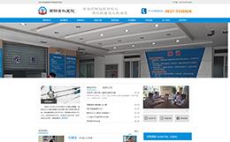 南部骨科医院-新万博manbetx官网登录网络建设