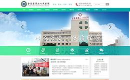 金堂县第二人民医院-新万博manbetx官网登录网络建设