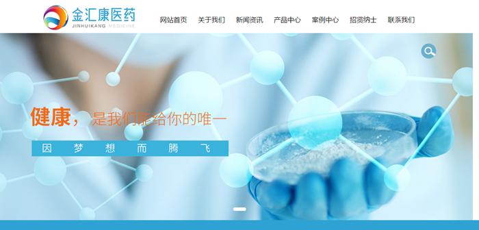 四川金汇康医药集团有限公司-新万博manbetx官网登录网络建设
