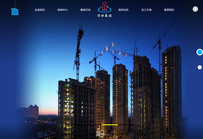 成都昂世实业有限责任公司-明腾网络建设